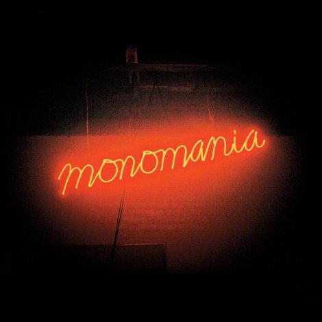 dressedtokill-deerhunter-monomania